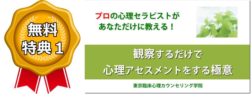 【受付終了】心理カウンセリング 動画セミナー をLINE登録で受け取る! YouTube